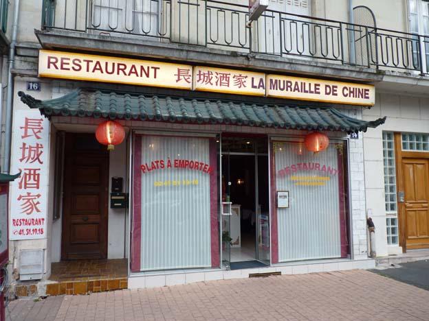021 2015-07-21 068 Saumur Loire
